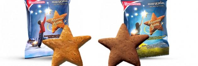 Χριστουγεννιάτικα Mπισκότα Παπαδοπούλου – Μπισκοτάκια αγάπης (Νέο προϊόν)