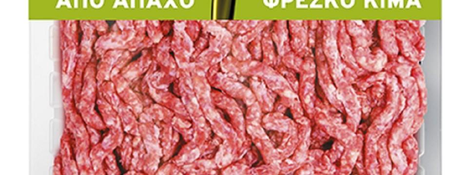 Έτοιμο μείγμα για μπιφτέκια από φρέσκο χοιρινό κιμά Creta Farms Εν Ελλάδι