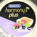 Γιαούρτι ΜΕΒΓΑΛ Harmony Plus 1% με κινόα και mixed berries (νέο προϊόν)