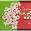 Σοκολάτα ΙΟΝ Αμυγδάλου Γάλακτος με Στέβια  (νέο προϊόν)