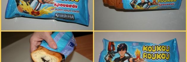 Κρουασάν Koukouroukou – Νέο προϊόν