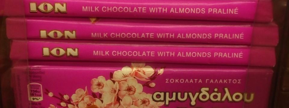 Σοκολάτα Αμυγδάλου ΙΟΝ Praliné (νέο προϊόν)