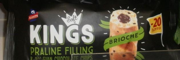 Αλλατίνη Soft Kings Brioche με πραλίνα φουντουκιού (νέο προϊόν)