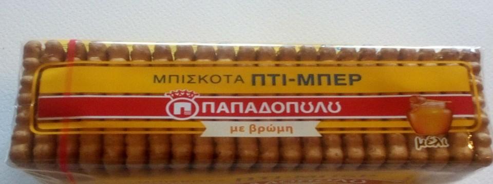 Μπισκότα Πτι Μπερ Παπαδοπούλου με βρώμη και μέλι (νέο προϊόν)